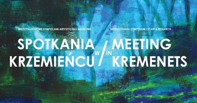 Spotkania w Krzemieńu, BWA Ostrowiec
