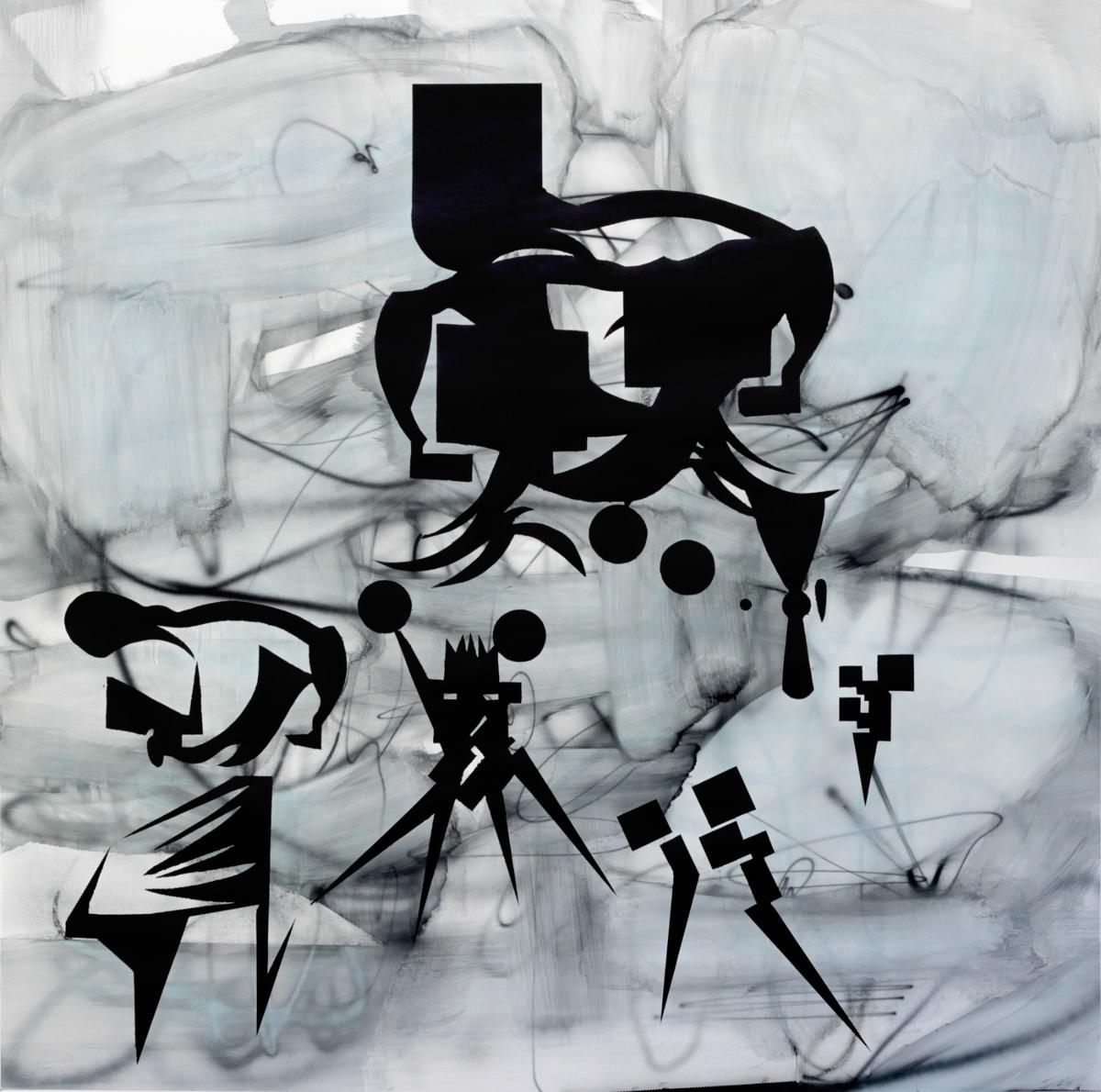 Tumultum Marcin Jedlikowski wystawa malarstwo BWA Ostrowiec2a