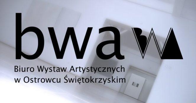 bwa_logo_interior